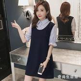 假兩件OL洋裝 面試職業裝夏季職場上班中裙寬鬆工作服連身裙 QX10947 『愛尚生活館』