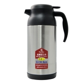 日本寶馬1.2L不鏽鋼保溫保冷瓶SHW-HB-1200