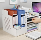 文件收納架 辦公用品大全辦公室桌面資料整理檔案欄書立書架筐式TW【快速出貨八折搶購】