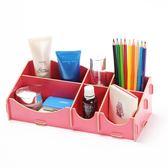 【狐狸跑跑】 組合式桌上收納盒 文具收納盒 DIY筆筒 木質收納架【23】