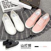 小白鞋 軟皮革素面休閒鞋- 山打努SANDARU【2388511#44】