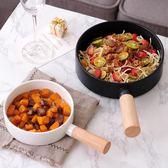 北歐風創意圓形帶柄意大利面盤子簡約家用菜盤點心盤西餐牛排餐具  居家物語