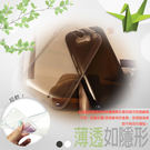 ○阿爾卡特 Alcatel OneTouch POP C9 7047D  水晶系列 超薄隱形軟殼/透明清水套/矽膠透明背蓋