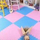 泡沫地墊臥室拼圖地板兒童爬行地毯加厚大號墊子拼接榻榻米