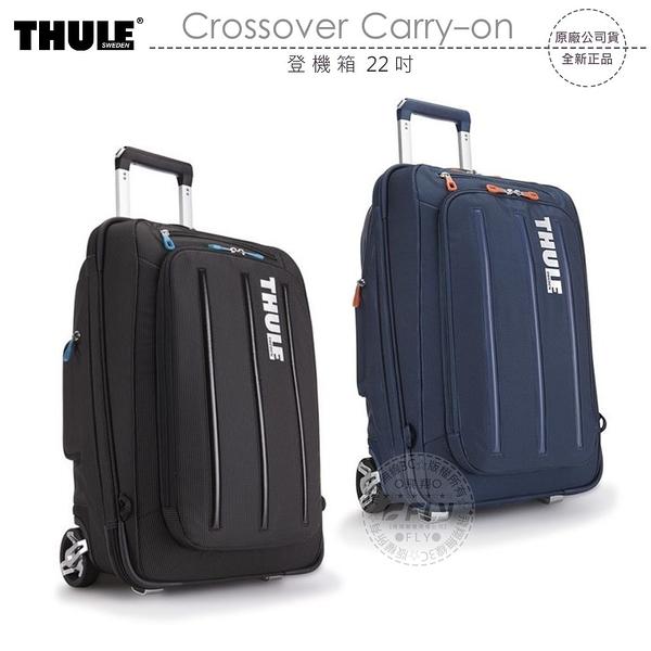 《飛翔無線3C》THULE Crossover Carry-on 登機箱 22吋│公司貨│56cm 滑輪旅行箱 行李箱