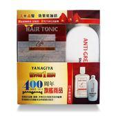 日本柳屋雅娜蒂 髮根精華液(旗艦增強版)240ml+毛穴淨化洗髮精170ml 買一送一 超值體驗組