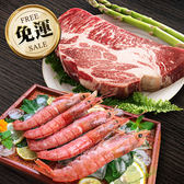 【免運】沙朗牛+天使紅蝦 海陸雙拼組(16盎司*2+天使紅蝦*1)