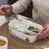 陶瓷分格飯盒便當盒微波爐專用碗密封帶蓋分隔長方形上班族保鮮盒【618特惠】