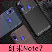 【萌萌噠】Xiaomi 紅米Note7 (6.3吋) 時尚經典商務新款 碳纖維紋 創意甲殼蟲 全包軟殼 手機殼