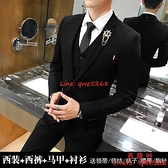 韓版修身西服套裝男士黑外套小西裝伴郎新郎結婚正裝潮流【西語99】