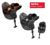 Aprica 愛普力卡 平躺型嬰幼兒汽車安全臥床椅 Fladea STD 93055 好娃娃