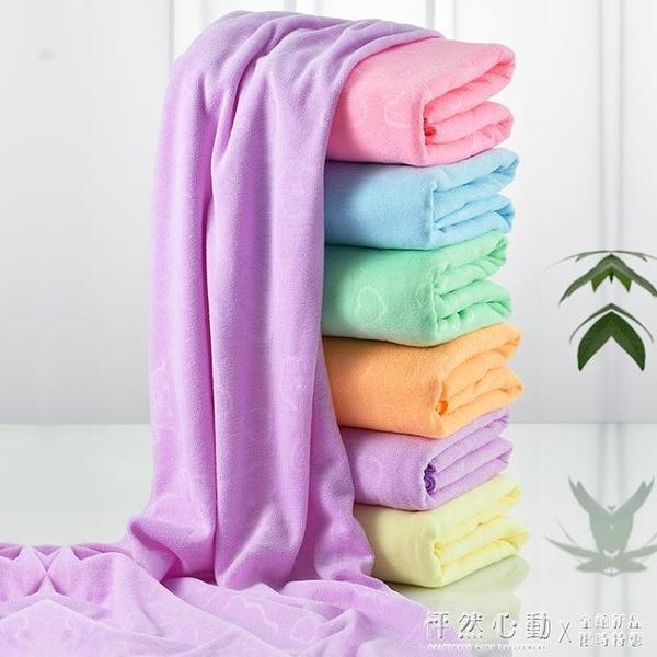 浴巾成人比純棉柔軟吸水家用可穿裹巾男女不掉毛速幹大款超大毛巾 怦然心動