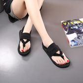大呎碼涼鞋 女學生夏季2018新款復古百搭韓版平底平跟簡約國 GB1361『愛尚生活館』