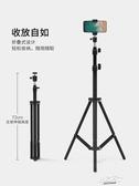 手機直播支架 拍攝自拍三腳架戶外便攜多功能錄像拍照落地式【618促銷】