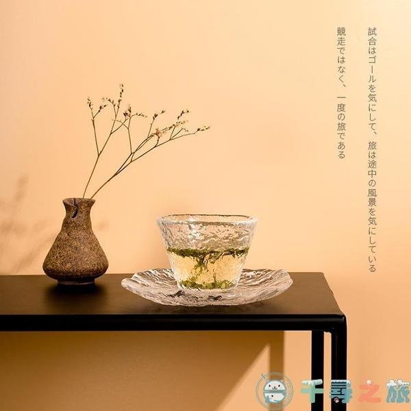 石塚硝子日本進口粉櫻初雪杯耐熱玻璃茶杯水杯【千尋之旅】