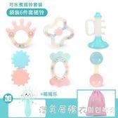 寶寶手搖鈴水煮牙膠嬰兒玩具0-3-6-12個月益智新生兒0-1歲男女孩 漾美眉韓衣