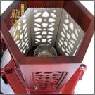 [超豐國際]實木質中式仿古燈飾 紅木工藝...