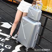 韓版密碼箱萬向輪拉桿箱行李箱旅行箱包男小清新皮箱女20/24/28寸igo    琉璃美衣