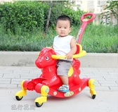 搖搖馬-兒童帶音樂木馬兩用組合搖搖馬塑料玩具加厚大號多功能手推滑行車YJT 交換禮物