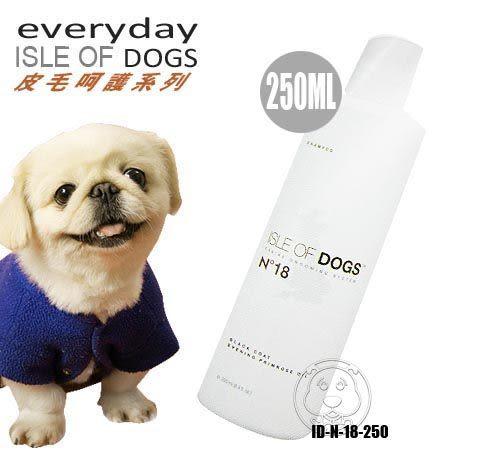 【培菓幸福寵物專營店】《ISLE OF DOGS》愛犬島 天然月見草 黑色系護色香波 (250ml)