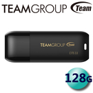 Team 十銓 128G 128GB C175 USB3.0 珍珠碟 隨身碟