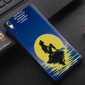 [文創客製化] Sony Xperia XA XA1 Ultra F3115 F3215 G3125 G3212 G3226 手機殼 315 小美人魚