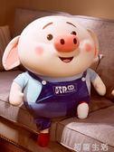 網紅豬小屁公仔小豬玩偶毛絨玩具可愛大娃娃抱枕生日禮物女孩 海角七號