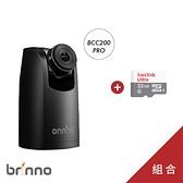 【贈32G記憶卡】Brinno BCC200 Pro 縮時攝影機 工程紀錄 監視器 保固一年 邑錡公司貨