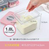 奶粉盒 可刮平塑膠奶粉罐輔食罐子米粉盒密封罐外出大容量儲存罐