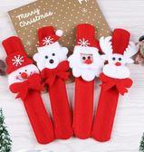 【5枚入】聖誕節飾品裝飾道具手表啪啪圈【奇趣小屋】