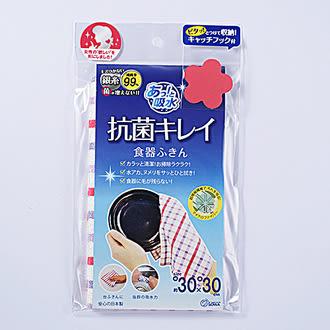 日本製銀抗菌超極細纖維食器擦拭布(附魔鬼氈)-紫色