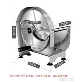 商用切菜機手動不銹鋼多功能蔬菜水果檸檬土豆片果蔬切片機器神器MBS『潮流世家』