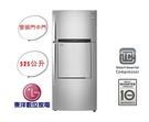 含運+安裝 LG直驅變頻上下門冰箱/ 星...