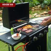燒烤架 烤客大號燒烤爐庭院 bbq燒烤架全套爐子 家用烤肉架5人以上JD 寶貝計畫