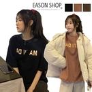 EASON SHOP(GQ0367)韓版義大利文簡約印花圓領短袖素色棉T恤寬鬆落肩女上衣服棉質f慵懶風素色內搭衫