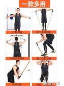 彈力繩健身男拉力彈力帶繩子拉力器胸肌訓練健身器材家用阻拉力繩