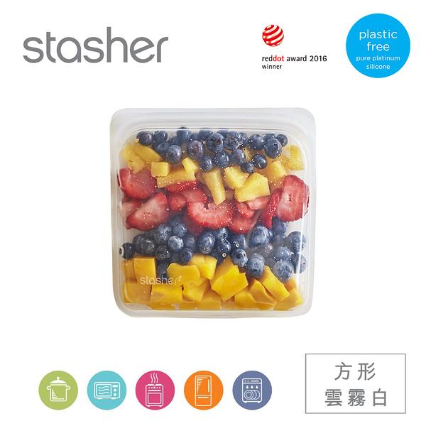 Stasher 方形環保按壓式矽膠密封袋-雲霧白(19x18.4x1.59cm) 773STSB00