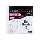 I'm Ready準備好了!妝前縮時保養面膜 32枚/盒 ◆ 86小舖 ◆ 保濕