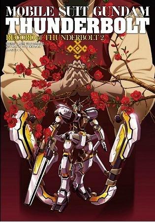 機動戰士鋼彈 雷霆宙域戰線 RECORD of THUNDERBOLT 動畫設定