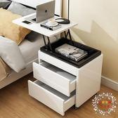 交換禮物-森亞多功能升降床頭櫃小電腦書桌簡約臥室白色鋼琴烤漆小儲物櫃子XW