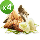 【樂活e棧 】-頂級素食滿漢粽子+包心冰晶Q粽子-抹茶(6顆/包,共4包)