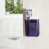 壁掛粘貼式遙控器收納盒透明免打孔家電遙控板掛架手機充電塑料盒 Ic462『男人範』