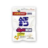 ☆愛兒麗☆小兒利撒爾 Quti軟糖(鈣配方)10粒/包