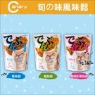 Canary旬之味〔雞肉鬆/鮪魚鬆/鮭魚鬆,3種口味,貓零食,台灣製〕