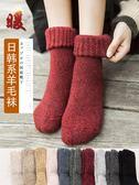 冬季刷毛加厚羊毛襪女保暖襪日韓系中筒毛圈襪月子孕婦襪睡眠長襪