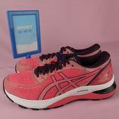 iSport 愛運動 ASICS 亞瑟士 GEL NIMBUS 21 慢跑鞋 正品 1012A156700 女款 粉