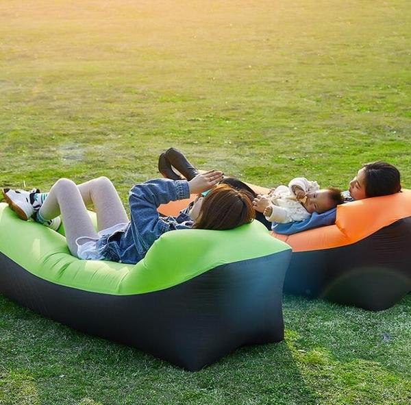充氣床 戶外網紅懶人充氣沙發空氣床墊單人躺椅便攜式野營午休免打氣折疊 【全館免運】