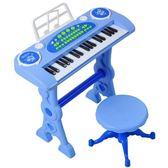 兒童鋼琴玩具女孩寶寶電子琴1-2-5周歲小孩生日禮物六一 〖korea時尚記〗 IGO