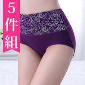 女高腰内褲全棉玫瑰印花收腹提臀褲5 件組【Ann 梨花安】