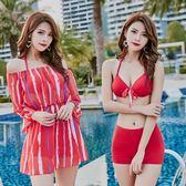 游泳衣韓版分體三件套帶鋼托大小胸聚攏罩衫泳裝  米蘭shoe